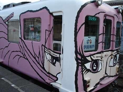 Manga-Themed Transportation
