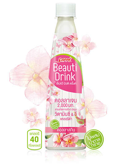 Collagen-Infused Beauty Drinks - This Beauty Beverage is Designed to Reduce the Signs of Aging