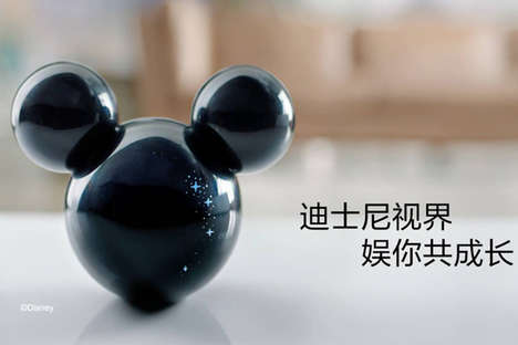 Regional Streaming Platforms - Disney and Alibaba Join Forces to Launch DisneyLife China