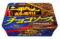 Chocolatey Instant Noodles - These Ramen Noodles Feature a Sweet Chocolate Sauce