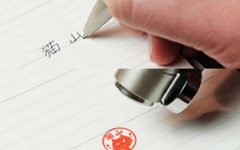 Versatile Stamping Pens - The Nekozukan Name Pen Can Be Used For More Than Handwriting