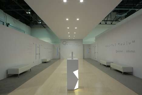 Invisible Brand Museums