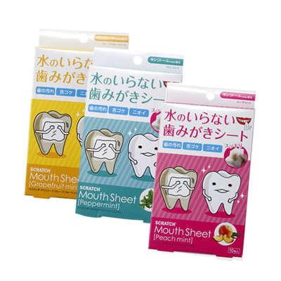 Oral Care Wipes