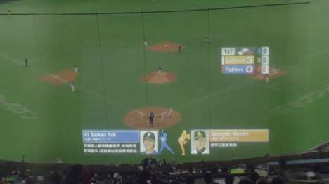 Smart Stadium Screens - Epson's 'Glass Sheet' Provides Real-Time Game Information