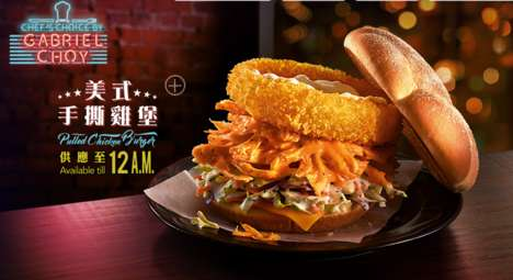 Tandoori Chicken Burgers - the Pulled Chicken Burger is the newest dish from McDonald's Hong Kong