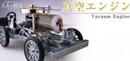 Vacuum Engine Mini Cars - DIY Gakken Car Toy Kit Runs on Alcohol