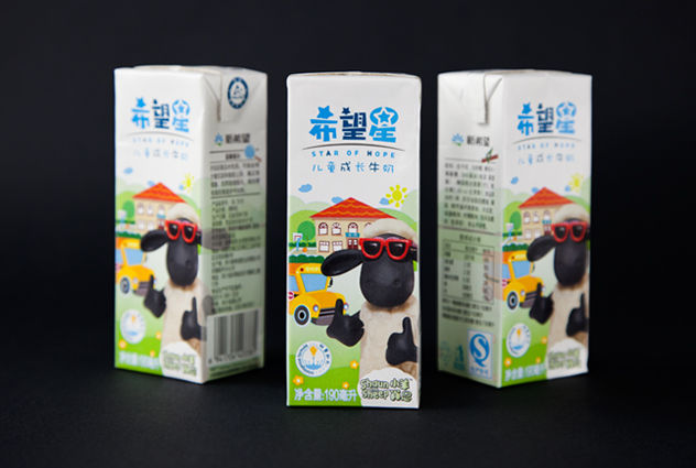 Kid-Friendly Milk Cartons