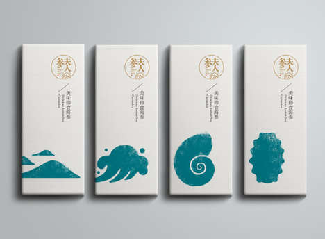 Symbolic Remedy Packaging