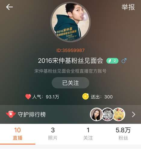 Chinese Livestreaming Platforms - Yizhibo is a Popular Live Video-Streaming App in China