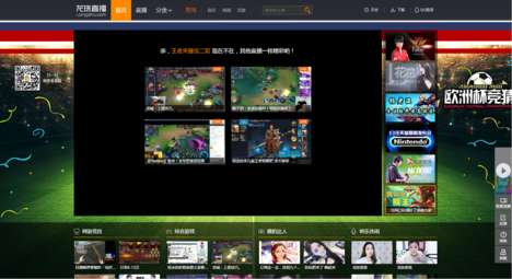 Chinese eSports Streaming Platforms - 'Longzhu TV' is an Alternative Streaming Service for Gamers
