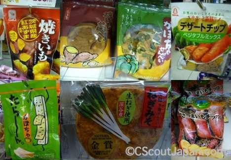 Healthy Snack Vending Machines