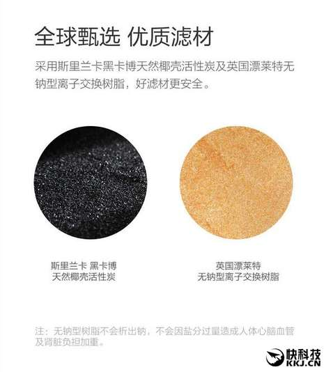 Sterile Ultraviolet Kettles
