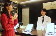 AI Sake Recommendation Apps - Isetan's New AI App Suggests Sake That Consumers May Enjoy