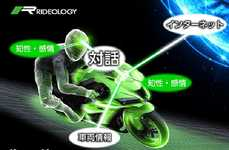 Voice-Enabled Motorcycles - The Kawasaki Kanjo Engine Motorcycle Vehicles are AI-Enabled