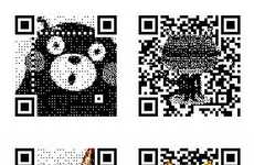 Animated QR Codes - 'QR-Code' Lets Users Create Colorful, Animated QR Codes That Actually Scan