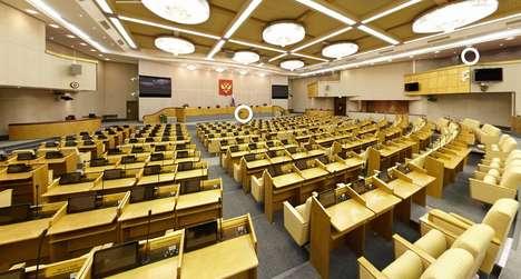 Parliamentary Layout Books