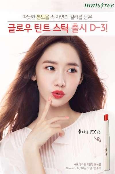 Cross-Channel Cosmetics Campaigns