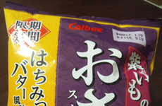 Purple-Hued Potato Chips - These Purple Potato Chips from Japan Boast a Honey Butter Flavor