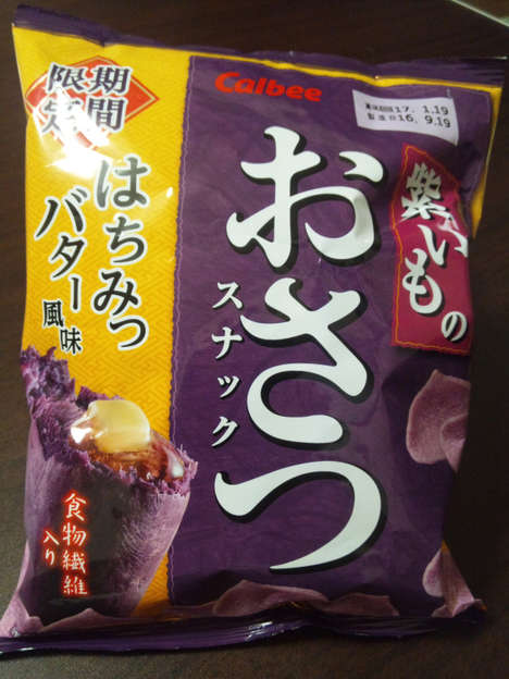 Purple-Hued Potato Chips