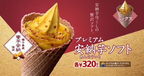 Potato-Inspired Ice Cream Cones
