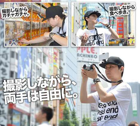 Baseball Cap Camera Mounts - The 'Smabow' Baseball Cap Has a Phone and Camera Mount on the Brim