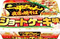 Strawberry Shortcake Instant Noodles - Ippei-chan's Instant Fried Noodles are Dessert-Flavored
