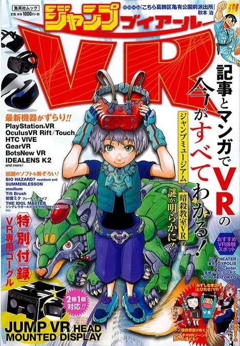 Virtual Reality Magazines