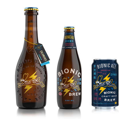Multi-Lingual Beer Branding - Bionic Brew Features Playful, Futuristic Branding