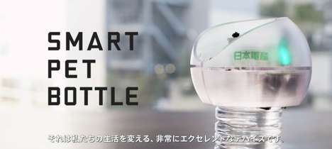 Automated Water Bottle Openers - Nidec's SMART PET BOTTLE is Helping to Enliven the World