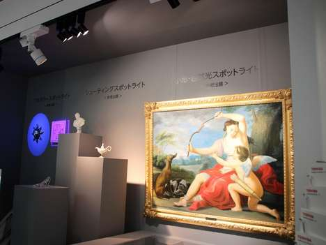Smart Museum Lighting - This Light from Toshiba Intelligently Illuminates Museum Art