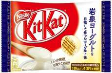 Local Business-Supporting Chocolates - This Nestlé Japan Kit Kat Supports Iwaizumi Milk Products