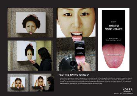 Clever Ad for Korean Institute of Foreign Languages