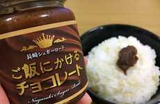 Chocolate Rice Sauces - The Kiyoya Chocolate to Put on Rice Topping is an Unexpected New Option