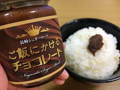 Chocolate Rice Sauces