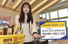 Palm Print Payments - Lotte Card's 'Hand Pay' Lets Consumers Pay by Scanning Their Palm