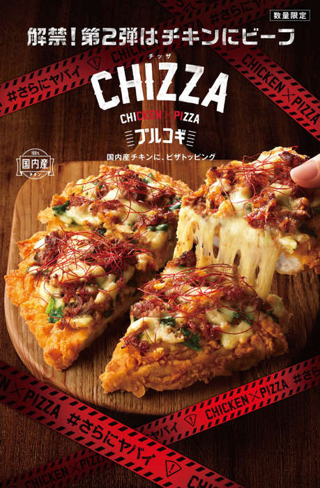Korean-Inspired Chicken Pizzas - KFC's Newest 'Chizza' Takes Flavor Cues from Traditional Bulgogi