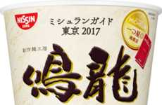 Gourmet Noodle Cups - Nissin's Newest Cup of Noodles is a Convenient Michelin-Starred Meal