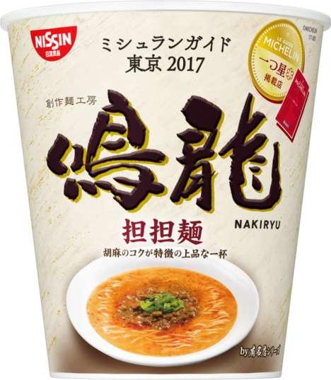 Gourmet Noodle Cups