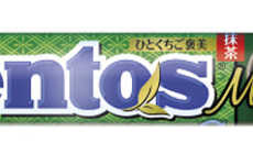 Tea-Infused Candies - The Mentos Matcha Candies are Made with Real Green Tea Ingredients