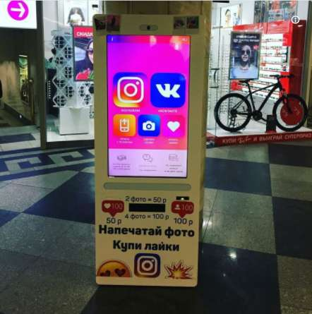 Social Media Vending Machines