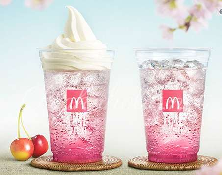 Carbonated Cherry QSR Beverages - McDonald's Cherry Blossom Float Was Available for a Limited Time