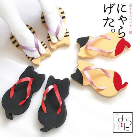 Cat-Shaped Sandals - These Adorable Feline Flip Flops are the Perfect Accessory for Any Cat Lover