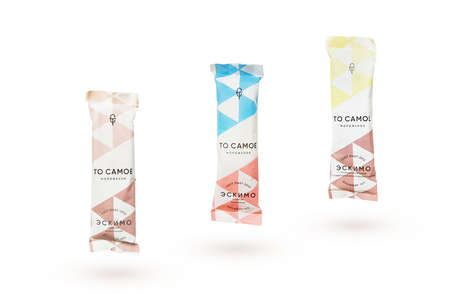 Soviet-Style Ice Cream Branding - To Camoe Ice Cream Features Classic Yet Contemporary Packaging