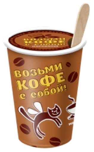Energy-Boosting Ice Cream - Coffee-Flavored Khladokombinat No3 Delivers a Boost of Energy On The Go