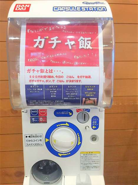Randomized Meal Machines - In Japan, Diners May Now Have Meals Chosen for Them by Capsule Machines