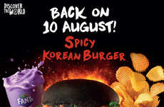Charcoal-Infused Burger Buns - McDonald's New Spicy Korean Burger Boasts a Pair of Charcoal Buns