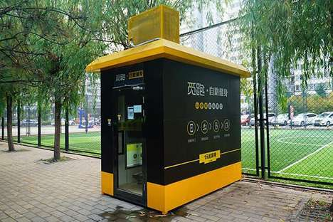 Public Workout Stations - 'Gyms in a Box' Encourage Beijing to Exercise