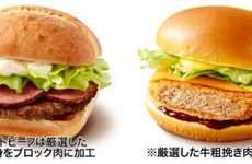 Regional QSR Menu Items - These McDonald's Japan Menu Items Pit Two Regions Against Each Other