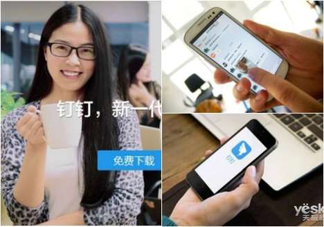 Colleague-Connecting Apps - The Ding Ding App is Now Being Used by Chinese Workers