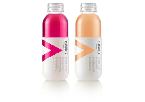 Vitamin-Enriched Waters - Nongfu Spring Has Released a New Collection of Healthy Waters